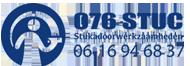 Stucadoor Breda – 076 Stuc  Logo